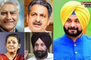 आज लगेगी पंजाब के नए CM के नाम पर मुहर, 11 बजे कांग्रेस विधायक दल की बैठक