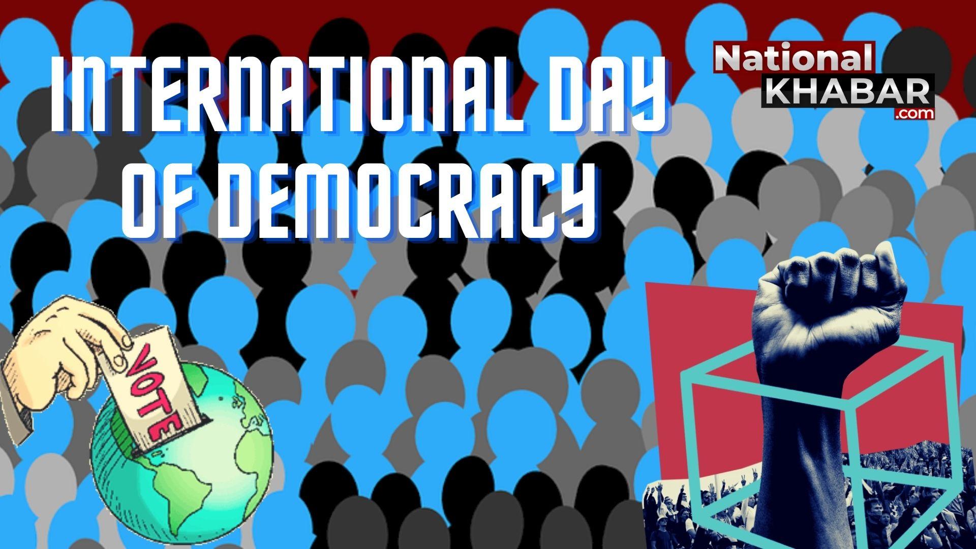 International Day of Democracy: वैश्विक स्तर पर लोकतंत्र दिवस क्यों?