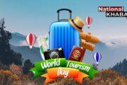 World Tourism Day 2021 विश्व पर्यटन दिवस: रोजमर्रा की ज़िंदगी से दूर जरुर निकाले कुछ वक्त खुद के लिए