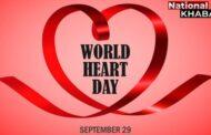 World Heart Day: दिल का रखें खास ख्याल