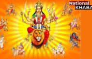 Shardiya Navratri 2021 Date: इस नवरात्र डोली में आ रहीं हैं माता, क्या है इसका अर्थ