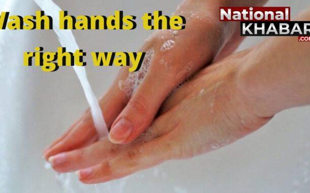 हाथों को धोने समय सही तरीके का भी रखें ख्याल
